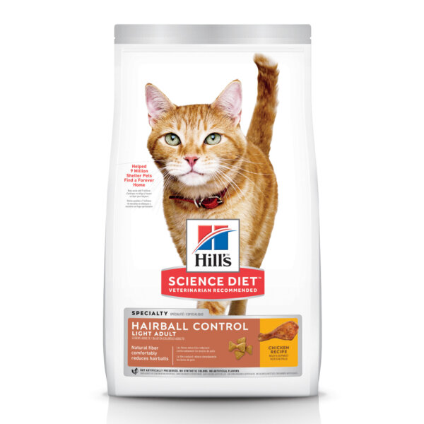 Hill's Science Diet Adult Hairball Control Light Chicken Recipe Dry Cat Food, 7 lbs.